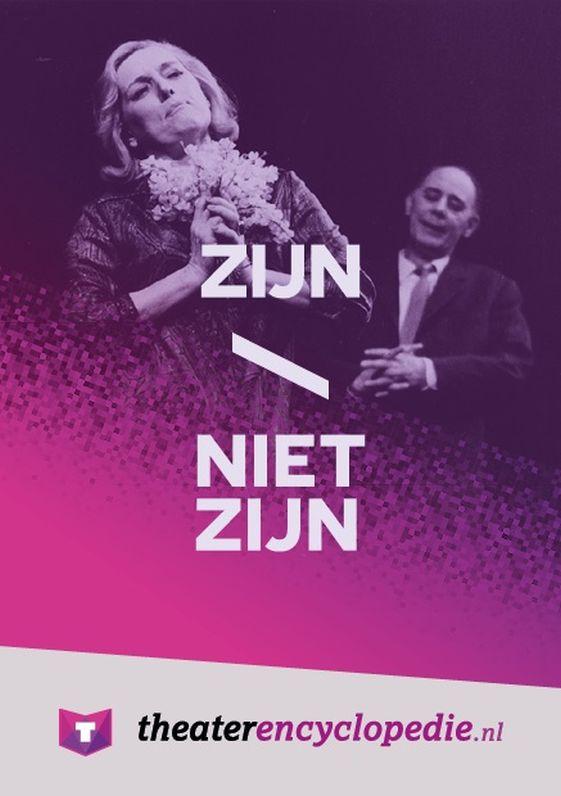 Zijn/Niet Zijn – Maak de theatergeschiedenis zichtbaar!